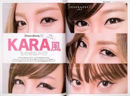 KARA風メイク