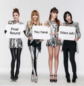 韓国の大人気ガールズグループ